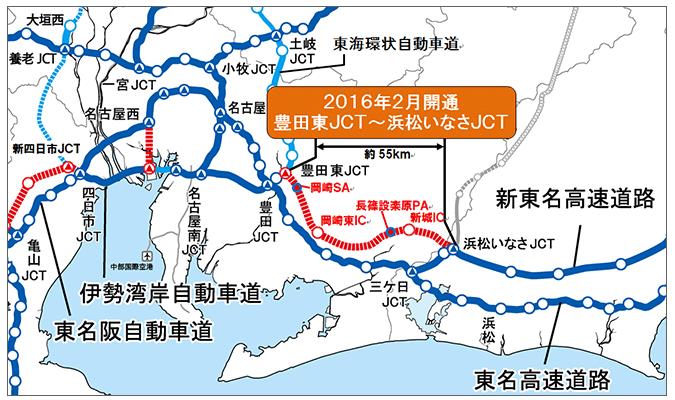 FireShot Capture 29 - 新東名つながる! 豐田東JCT⇔浜松いなさJCT I 高速道路・高速情報はNEXCO 中日本 - https___shintomei.jp_